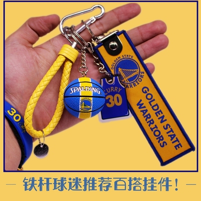 Lakers James Kobe Curry Warriors Nets Durant George Basketball Pendant Accessories Keychain Send Bracelet