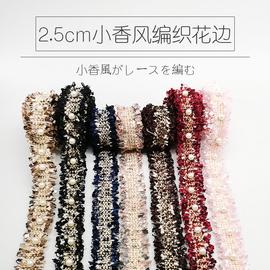2.5cm小香风编织珍珠蕾丝花边手工diy发夹花边辅料服饰装饰流苏边图片