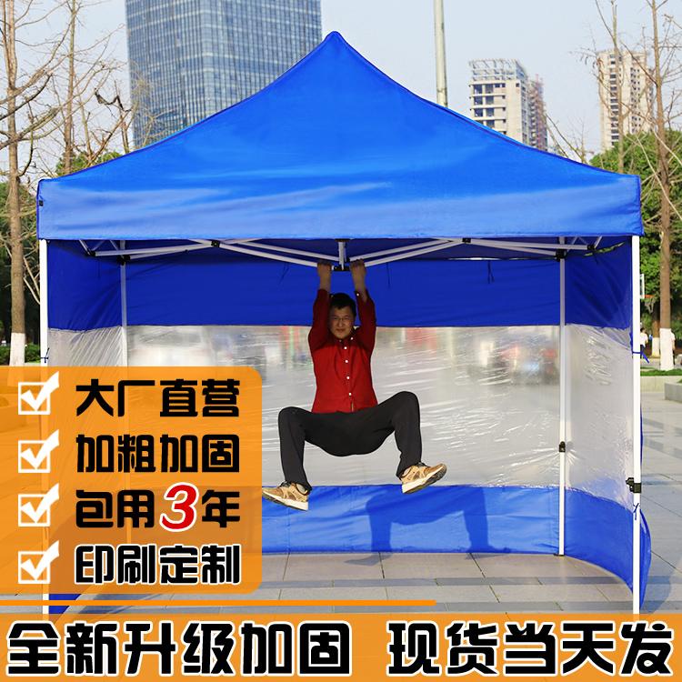 На открытом воздухе реклама палатка навес большой размер качели стенд зонт навес протяжение складные велосипеды нагрузка печать печать сделанный на заказ ноги