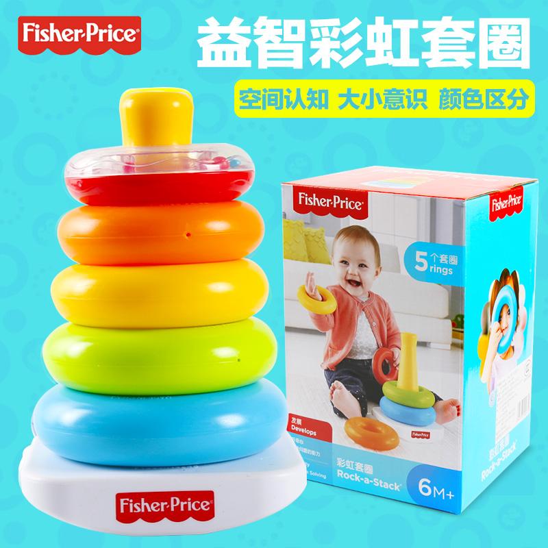 Рыболов радуга крышка круг N8248 младенец младенец обучения в раннем возрасте головоломка игрушка геморрой музыка крышка круг радуга ловушка башня строительные блоки