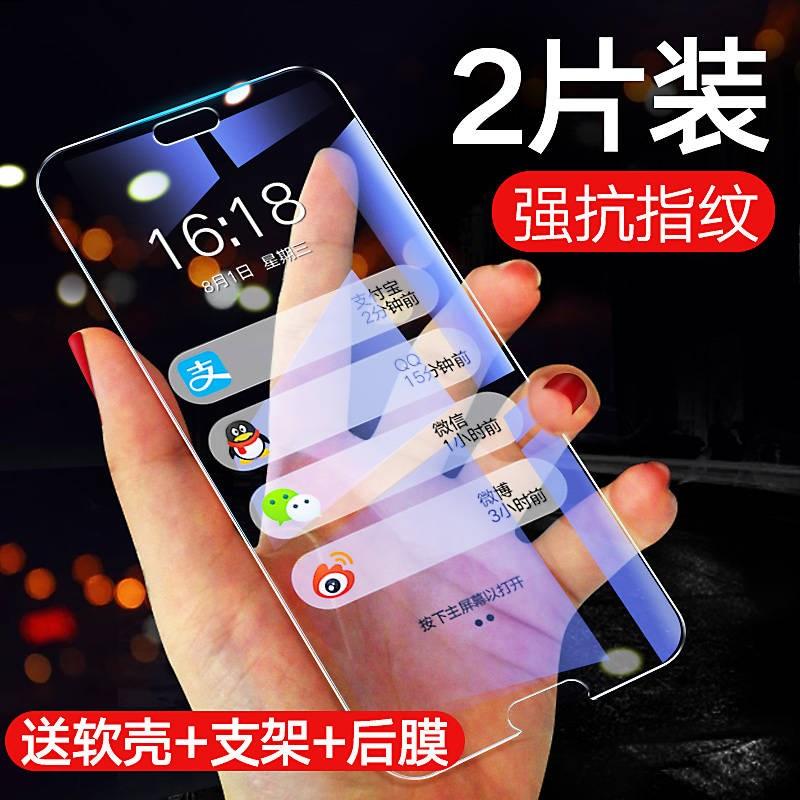 适用于华为p20钢化膜全屏覆盖p20Pro手机膜全包边抗蓝光防摔防指