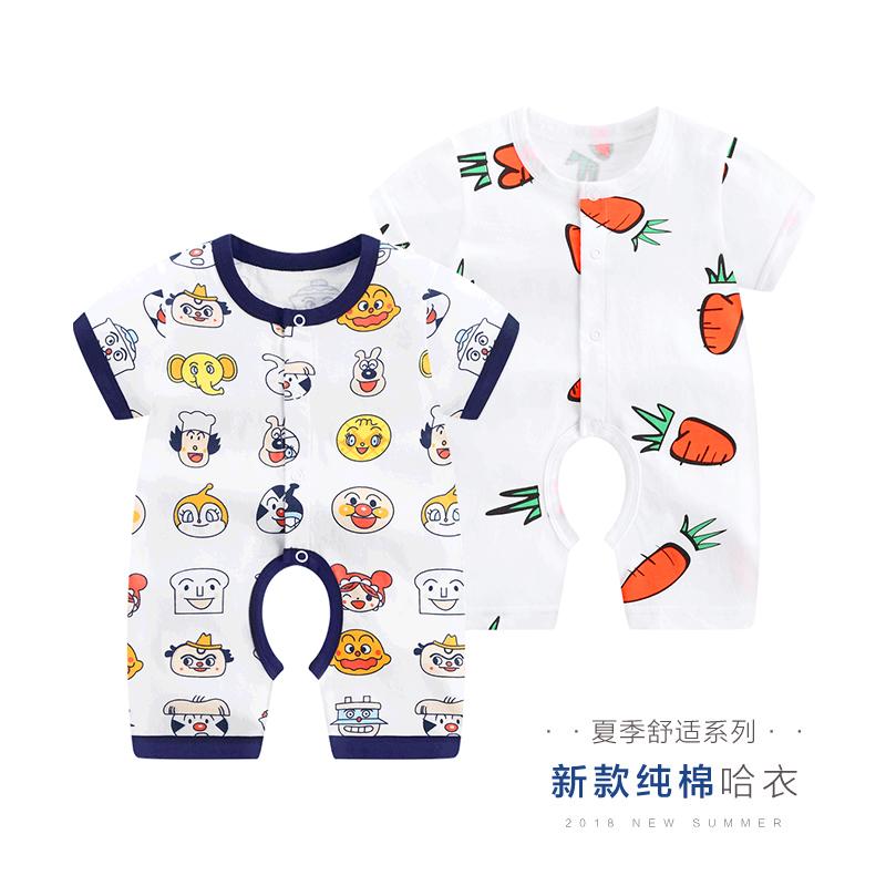 婴儿连体衣服新生儿女宝宝夏装1岁男0抱衣夏季3个月12短袖6纯棉