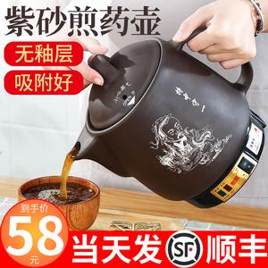 全自动紫砂中药壶家用电煎中医砂锅