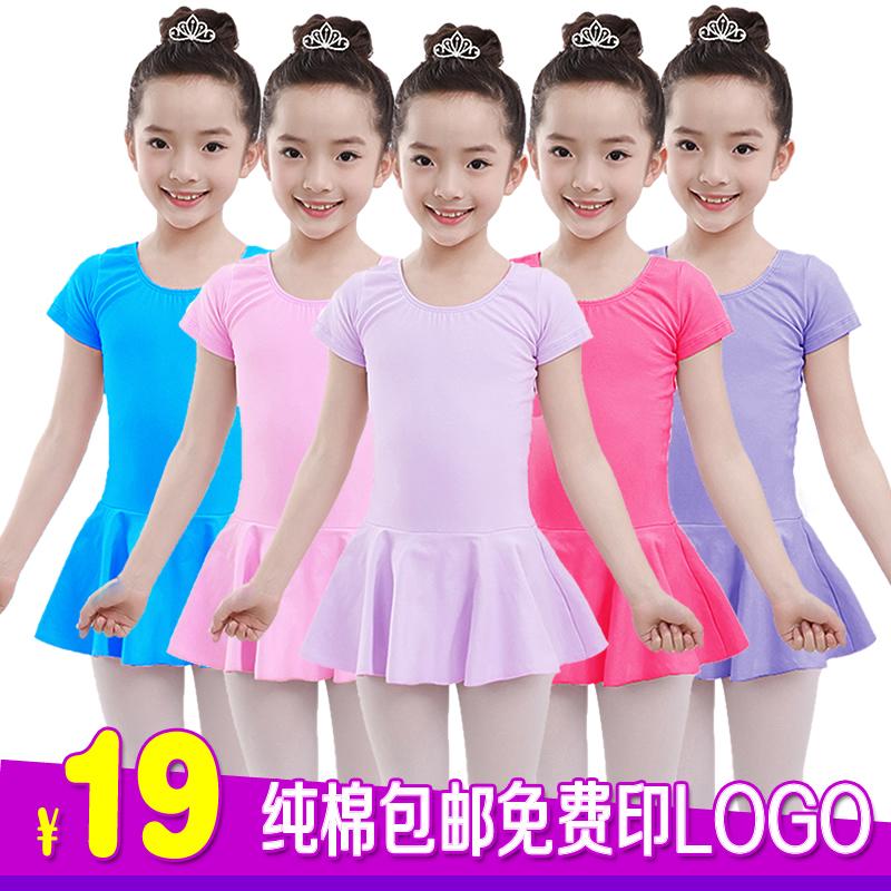 Ребенок танец женская одежда ребенок практика гонг одежда лето длинный рукав короткий рукав девушка хлопок балет юбка танцы одежда одежда