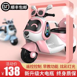 儿童电动摩托车三轮车男女孩宝宝电瓶车小孩可坐人充电遥控玩具车
