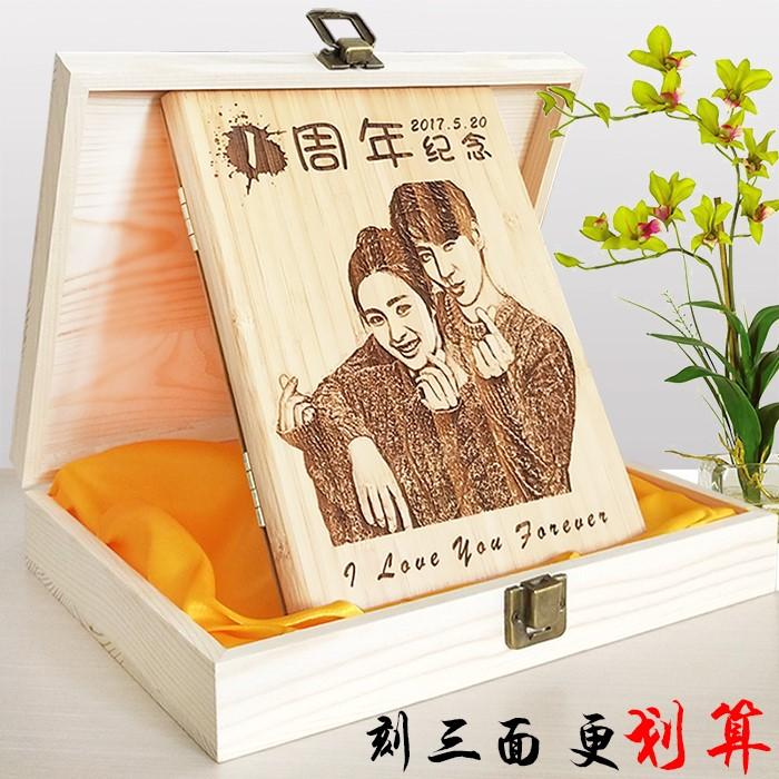 创意生日礼物情侣恋爱周年送女友结婚纪念日礼物送老婆七夕情人节