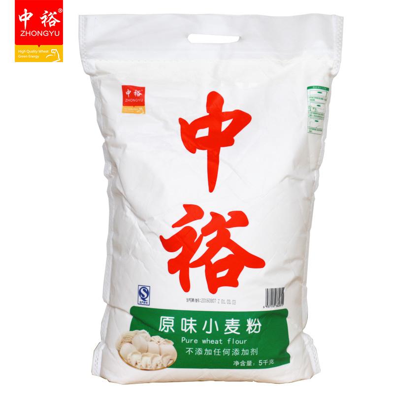 中裕麵粉 山東中筋麵 5kg 包子麵條水餃 小麥粉白麵饅頭粉