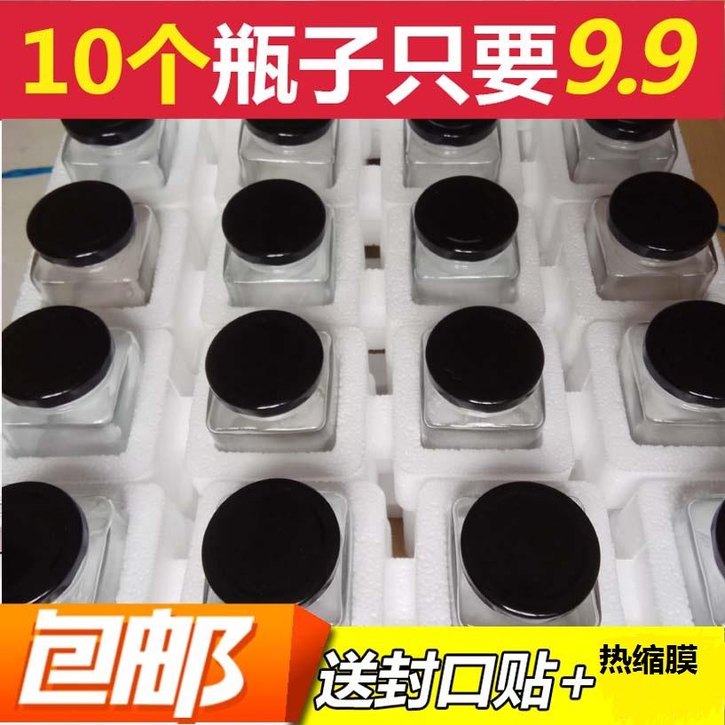 包邮四方蜂蜜玻璃瓶子透明密封储物罐酱菜辣椒四角果酱罐头带盖