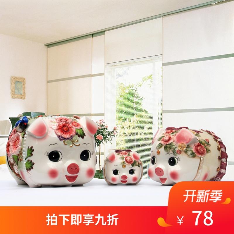 维多利亚欧式陶瓷猪存钱罐储蓄罐 家居摆设生日礼物高档手绘彩瓷