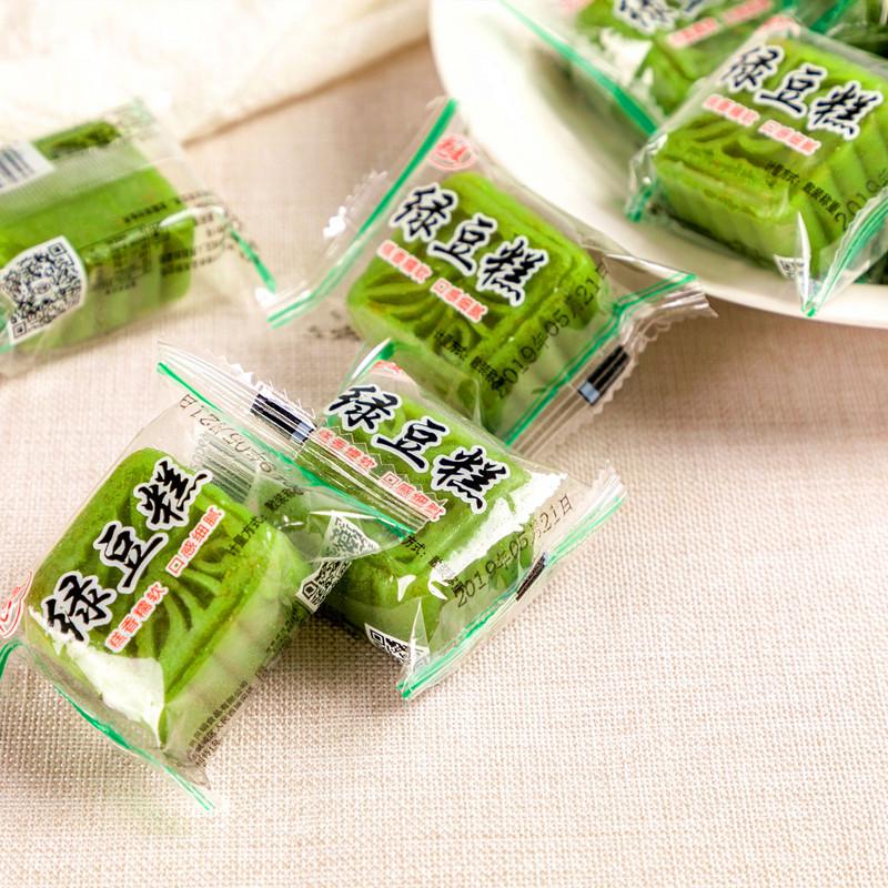 光头夏办公室低糖整箱独立包冰糕糕5斤绿豆特产糕点传统湖北爆款