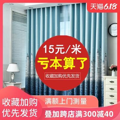 窗帘成品2019新款客厅简约现代卧室小窗短帘全遮光飘窗布料落地窗