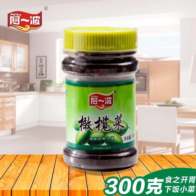 阿一波橄榄菜开胃菜下饭菜酱菜佐餐菜开袋即食300克3罐装福建特产