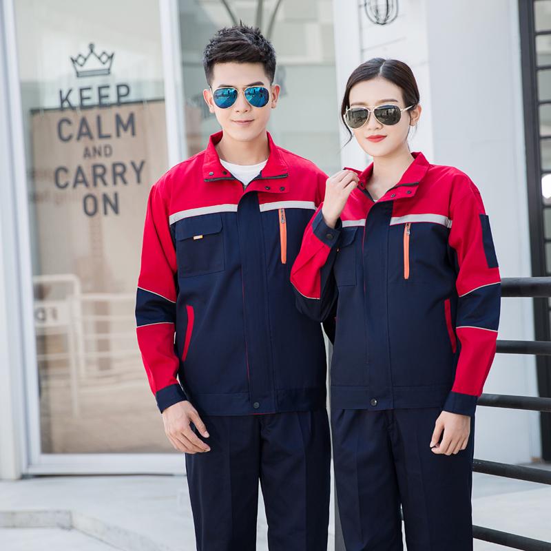 Winter long sleeve Factory Enterprise Engineering uniform Porter clothing machine mold processing uniform driver school uniform