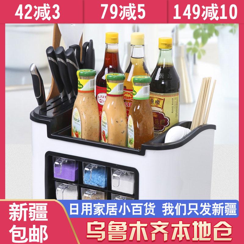 新疆天山百货厨房整理置物架多功能调味盒调料盒居家收纳刀具收纳