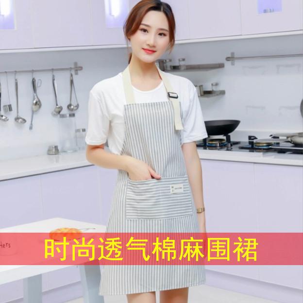 可爱日系厨房防污布料棉麻工作围裙时尚透气可调做饭工作条纹围裙(用2元券)