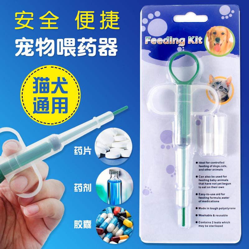 Лекарственные препараты для кошек и собак Артикул 615977038000