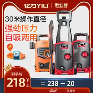亿力高压家用220v水泵全自动洗车机