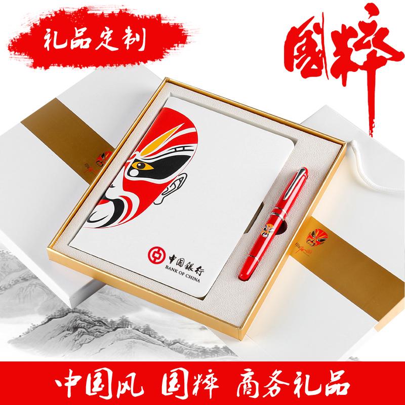 中国风国碎特色纪念品出国商务创意小礼品送老外京剧脸谱定制LOGO