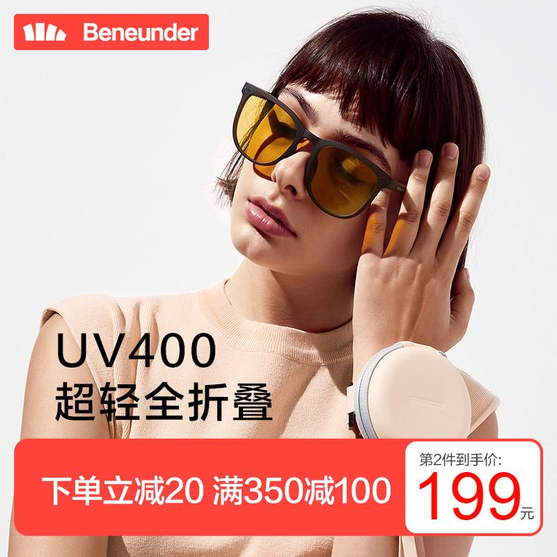 タオバオ仕入れ代行-ibuy99 太阳镜 蕉下墨镜可折叠防紫外线时尚超轻便携焦下防晒太阳眼镜夏季女大脸