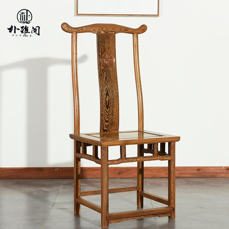 鸡翅木家具中式实木红木餐椅家用靠背仿古餐厅椅子复古茶椅官帽椅