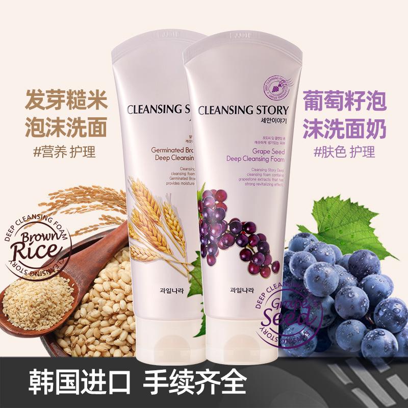韓国の輸入果物の故郷の洗顔料のストーリのブドウの種の洗顔料の玄米の洗顔料の150 gは保湿します