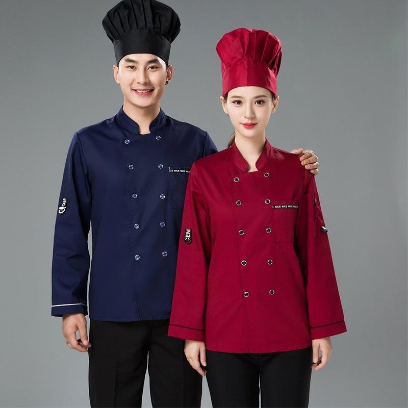 中式餐厅酒店厨师服长袖蛋糕店工作服烘焙师制服面包店工装面点服