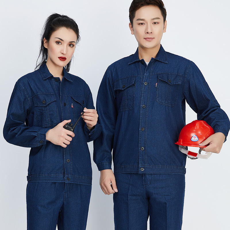 Railway engineering clothing autumn and winter long sleeve road and bridge construction site supervision clothing car wash uniform express service electrician