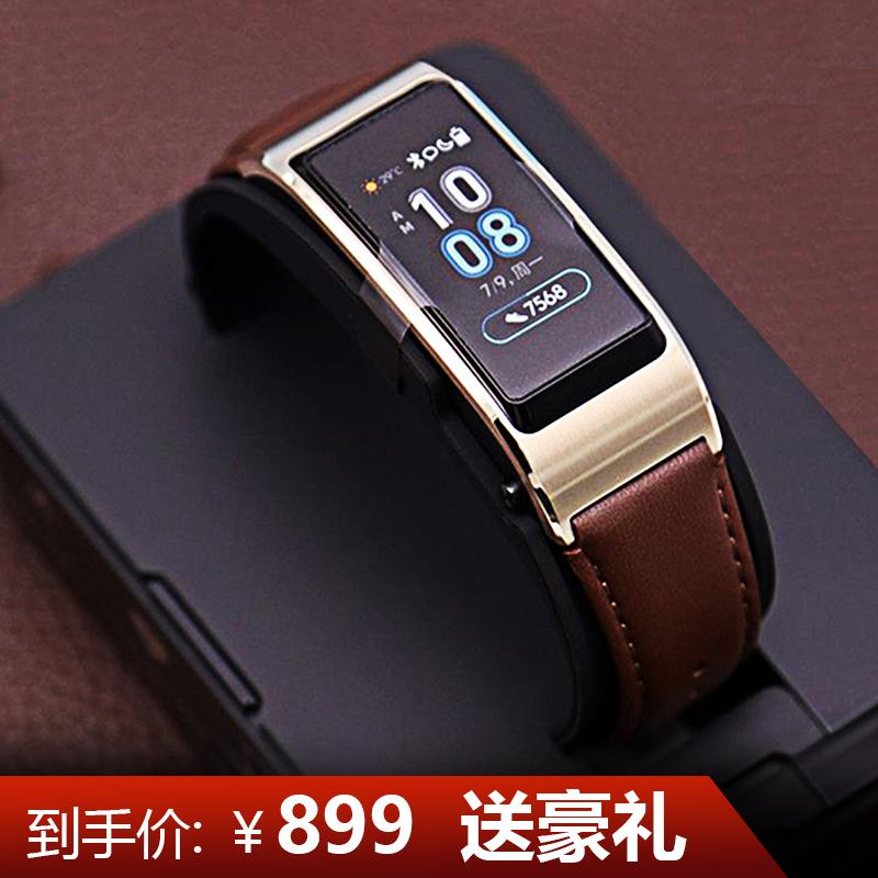华为手环b5运动测心率智能成人手表(用100元券)