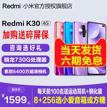小米红米K30手机官网旗舰店RedmiK20pro尊享版红米K30pro5g官方正品k30pro手机送小爱音箱Xiaomi当天发货