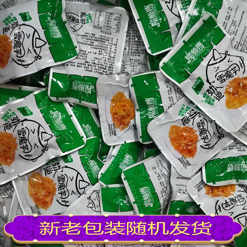 陕西安康特产 休闲零品零食 魔师傅雪魔芋 魔芋丝 魔芋干辣条500g