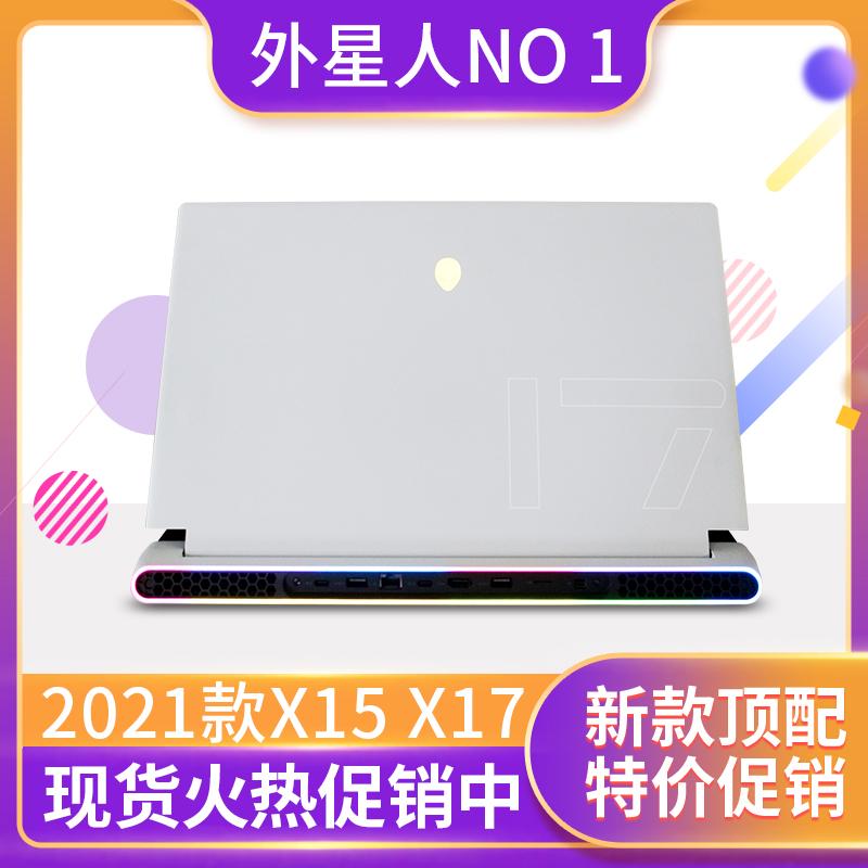 Современные ноутбуки Артикул 584977564644