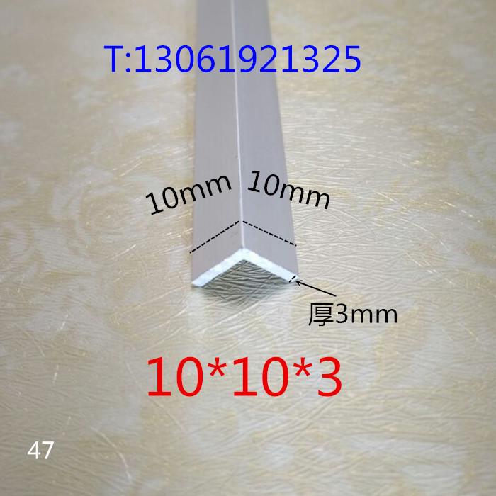 Алюминиевые материалы Артикул 545329937829
