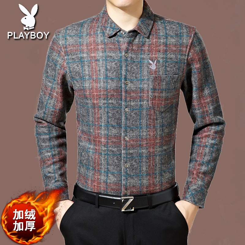 Winter wool Plush thickened shirt mens long sleeve middle-aged business leisure lattice intermediary channel described down fingertips