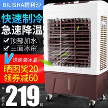 冷风扇工业冷风机空调扇水冷风扇 空调扇冷风扇制冷小型家用蒸发式