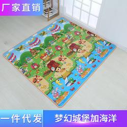 宝宝140×175爬爬垫大号超大客厅家用加厚环保婴儿地垫210×175