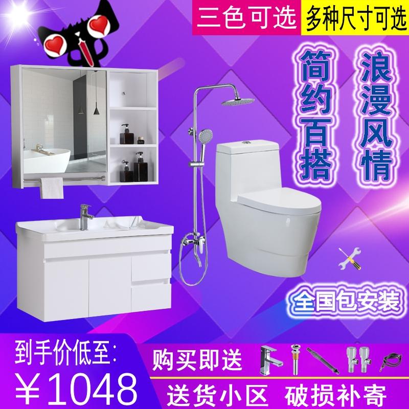 券后1048.00元恒洁组合橡木吊柜挂墙一体浴室柜