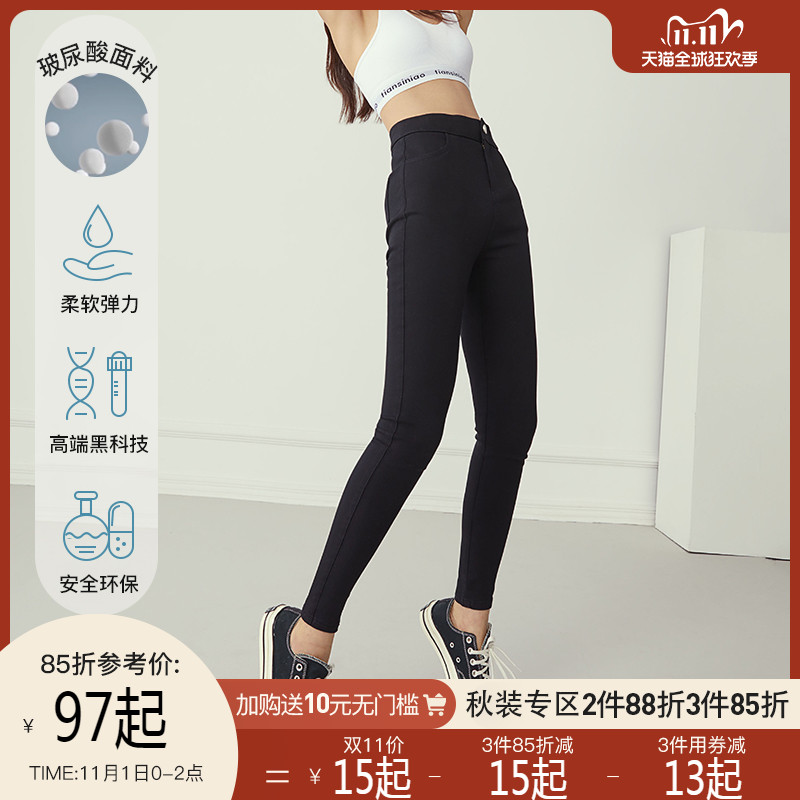 Van Slanen tight leggings women wear spring and autumn models of hyaluronic acid moisturizing pants stretch small black pants high waist was thin