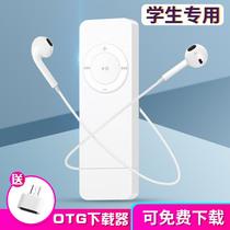 正品mp3随身听播放器小型学生版英语音乐mp4便携式可爱迷你女生P3
