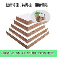 定制加厚椰棕垫硬纯棕沙发垫飘窗垫子卡座新中式实木坐垫内胆异形