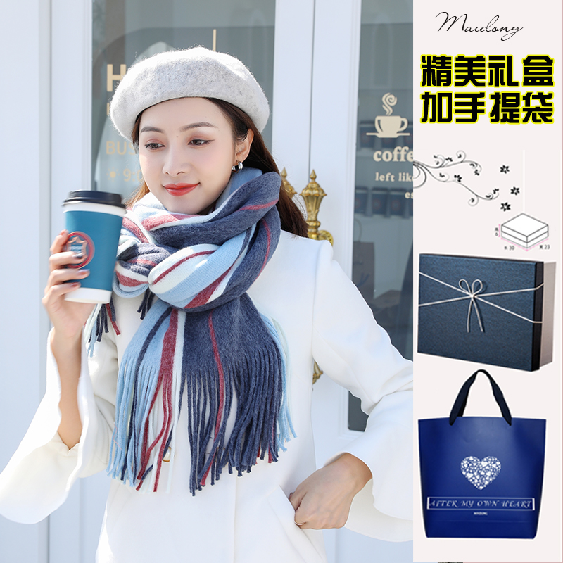 2020 autumn and winter new warm scarf for women thickened and increased stripe long tassel versatile student shawl