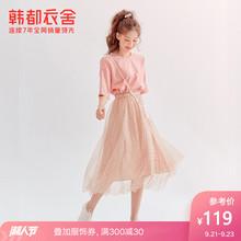 韩都衣舍2020夏季新款网纱微胖长裙大裙摆中长款半身裙CQ9554莀