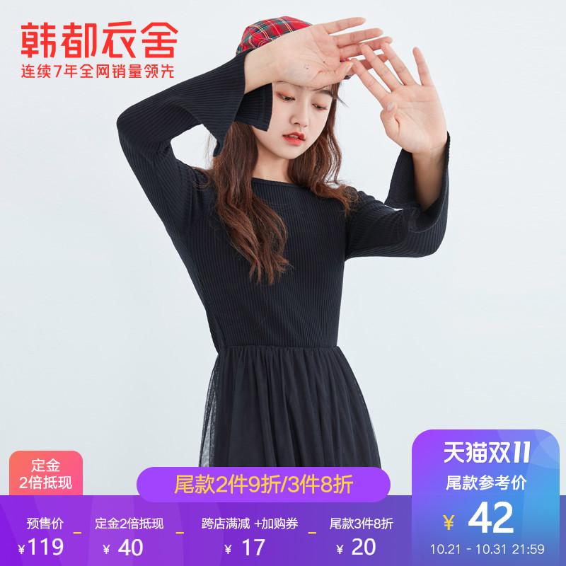 【双11预售】韩都衣舍2020新款针织打底裙小个子气质连衣裙女秋冬