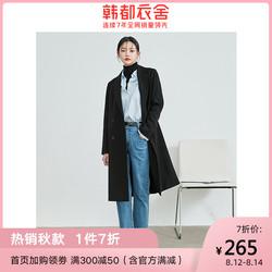 韩都衣舍2020秋季新款女装通勤帅气长款直筒显瘦气质西装PV9808勝