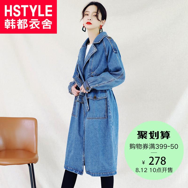 预售韩都衣舍2018韩版女装秋装新款长款牛仔外套风衣JZ10714瑭