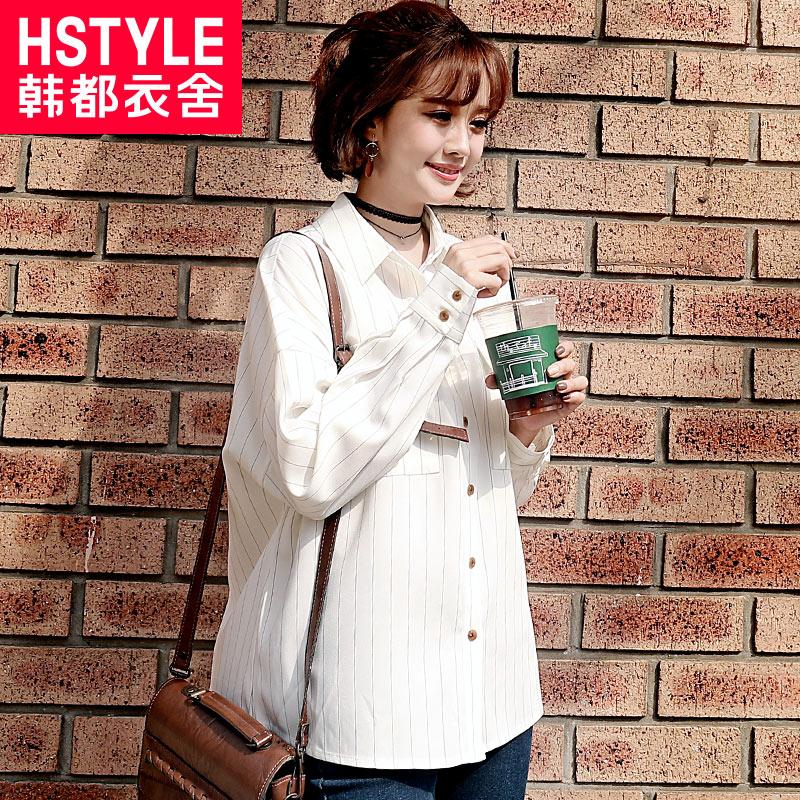 韩都衣舍2018秋装新款女装韩版条纹打底百搭长袖衬衫女JQ9979��