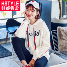 Handu Dress House Spring Alphabet Pullover Long Sleeve Hat Guard Girl Bf Style Printed Student Sweaters in English