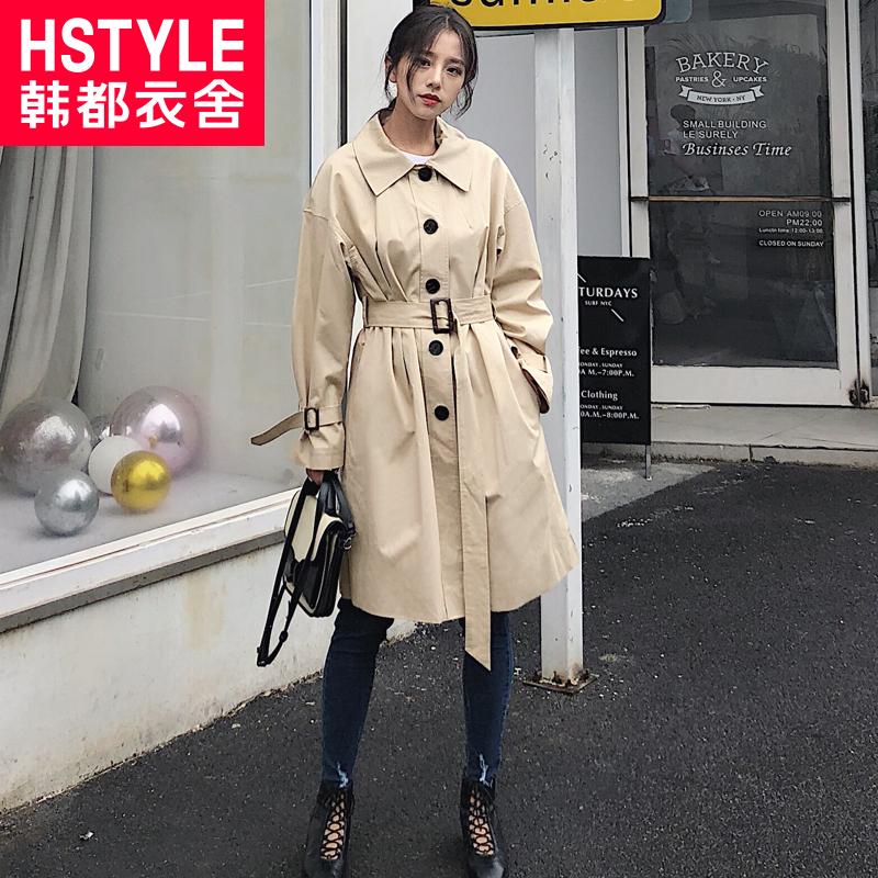 韩都衣舍2018新款女装秋装韩版外套纯色宽松中长款风衣OU12374��