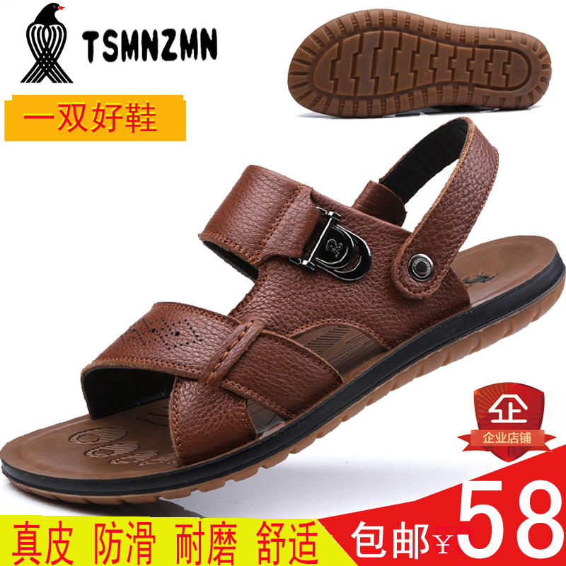 2020 new mens sandals summer leather casual and breathable mens shoes open toe beach sandals anti slip rib thick sole