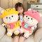 可爱小熊毛绒玩具抱抱熊公仔儿童节睡觉布娃娃比心熊玩偶生日礼物