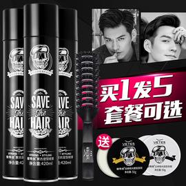 发胶干胶头发定型喷雾男士保湿无味清香摩丝啫喱水膏造型发泥发蜡图片